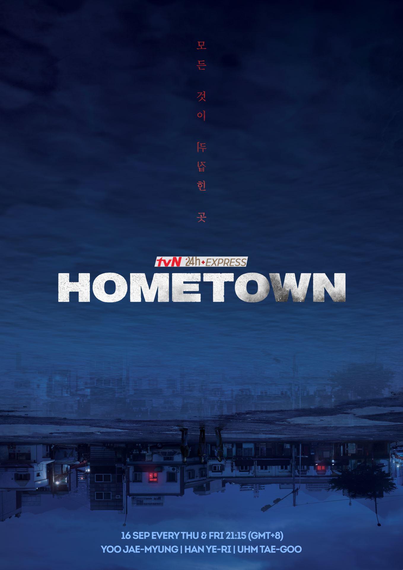 watch popular k-dramas premiering on astro this september