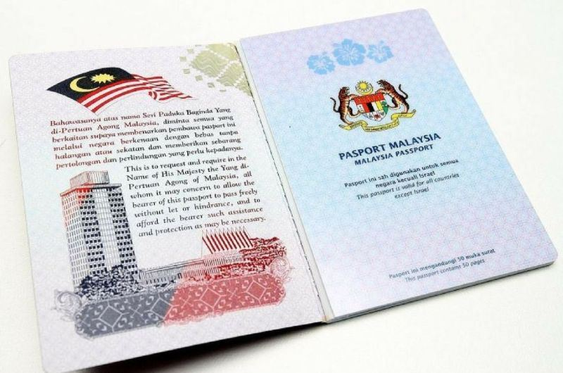 44,941 barred from entering malaysia