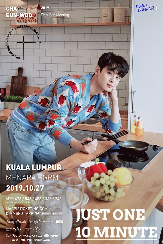 2019 cha eun woo fan meeting