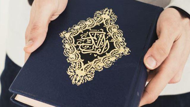 Surah Ar-Rahman Mengingatkan Untuk Lebih Bersyukur, Ada ...
