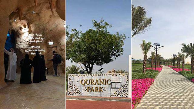 dubai cipta taman al-quran pertama di dunia dan banyak benda yang anda boleh belajar