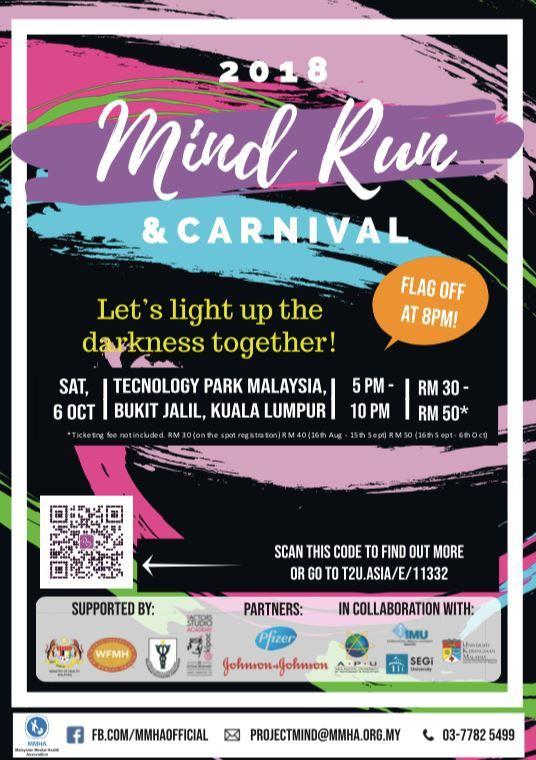 2018 mind run & carnival by malaysia mental health association (mmha)