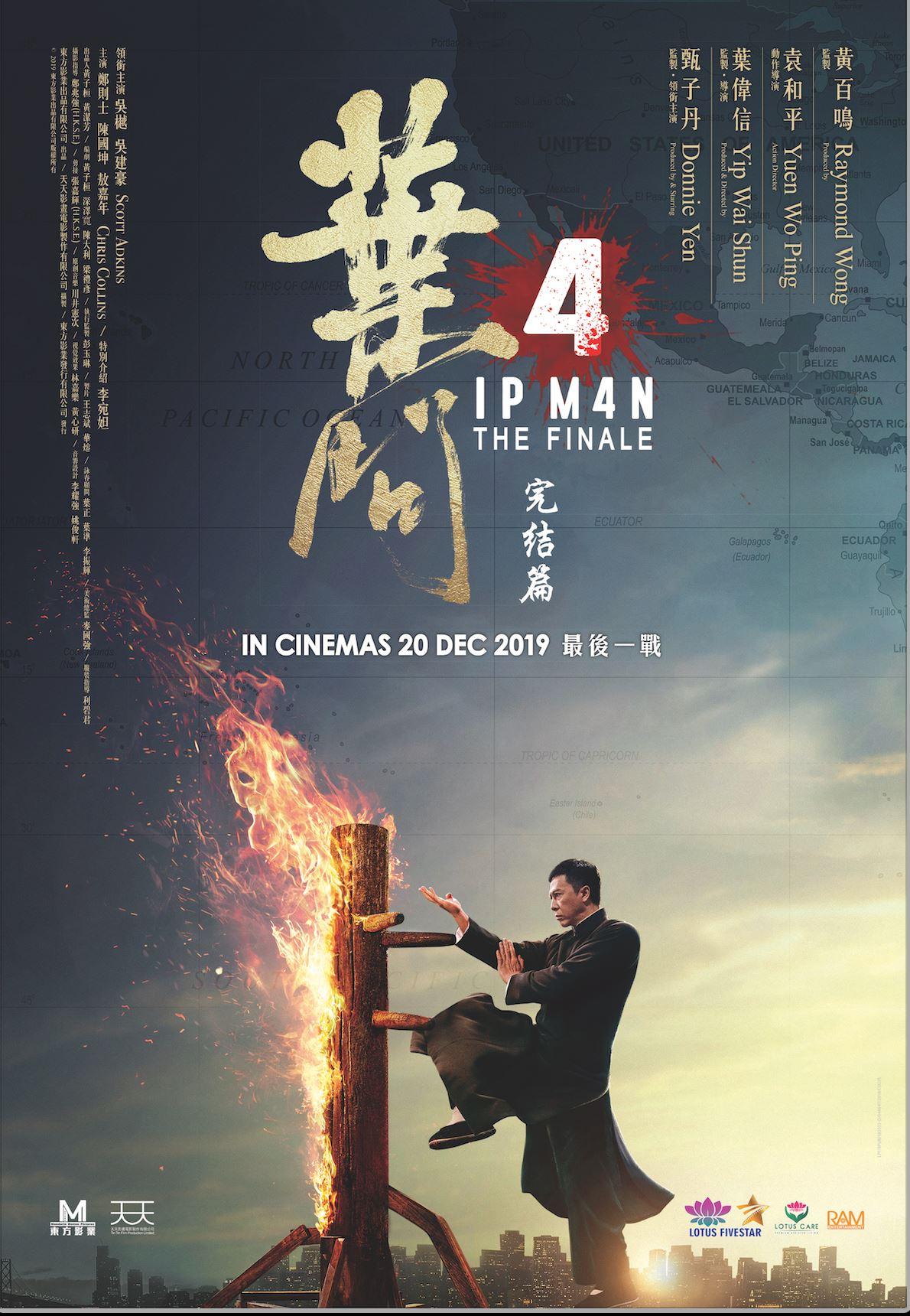 wayang zayan - ip man 4 :the finale