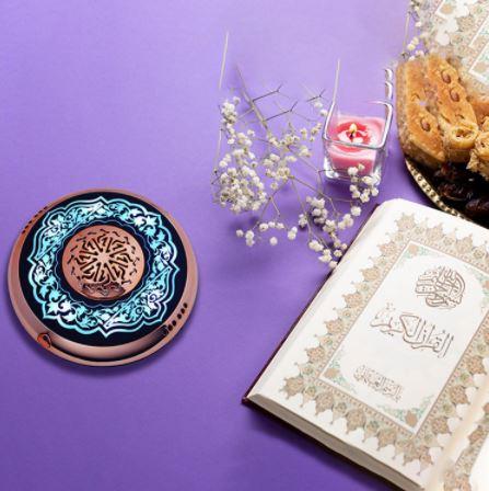 bakal berkahwin? ni 10 barangan hantaran bertema islamik yang unik